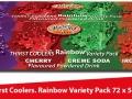 awe-rainbow-coolers